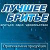 GILLETTE ОРИГИНАЛ ХАРЬКОВ - ОПТОМ И В РОЗНИЦУ