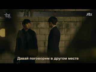 Влюбиться в Сун Чон Ep.10 ( русские субтитры )