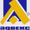 Агентство Недвижимости АДВЕКС Воронеж