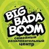 BigBadaBoom - Семейный развлекательный центр