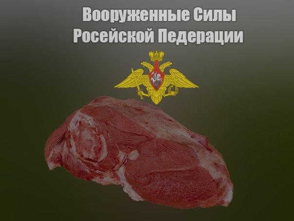 Сегодня российско-террористические войска обстреляли наши позиции под Широкино из минометов и гранатометов,- штаб АТО - Цензор.НЕТ 5324