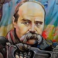 Петро Кобзар
