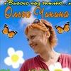 Ольга Чикина в Волгограде!!! 24 мая