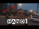 Долгая дорога домой ч. 2: Ханой