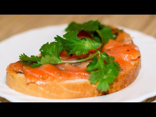 Как СОЛИТЬ КРАСНУЮ РЫБУ (лосось, семгу, форель) | Salted Salmon Recipe (lax, trout)