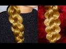 3D Круглая Коса из 4 прядей/Причёски на каждый день в школу за 5 минут для средних/длинных волос