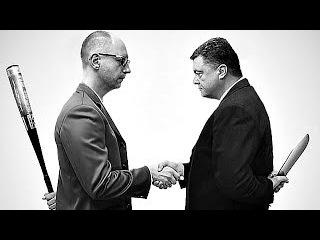 Матерная комедия про Украину,Петю Вальцмана и майданутых карателей.Пародия на н...
