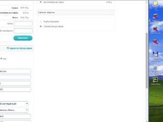 Настройка оплаты paypal standart в Opencart. Косяки при выборе оплаты 'rub'