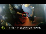 Molo Nation - Thief Caught in Elevator Prank ft. - Dennis Roady