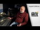 Андрей Субботин о дитере. / Andrey Subbotin talks about dither. (en sub)