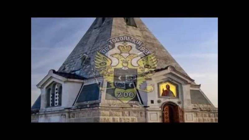 Тверской Севастополь Документальный фильм 2015 г » Freewka.com - Смотреть онлайн в хорощем качестве