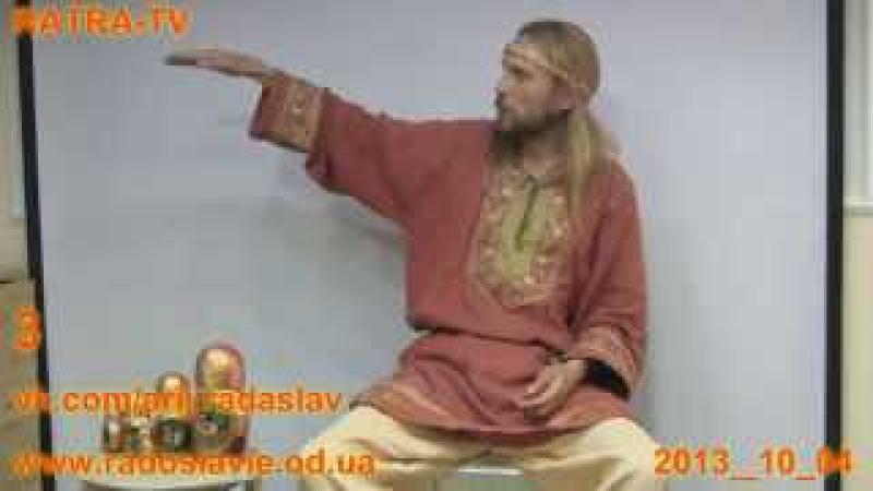 3 ИВАН ЦАРЕВИЧ - ЛЕКЦИЯ В МОСКВЕ