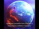 Самая лучшая медитация очистки энергококона | meditation by ॐShivaॐ