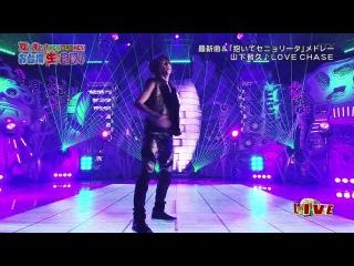 [HEY!х3] Yamashita Tomohisa - Love Chase+Daite Senorita