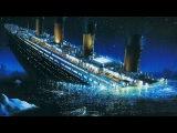 Крушение корабля  Титаник?? Ученые раскрыли тайну гибели лайнера!