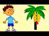 Синий Трактор. Веселая песенка для малышей про ФРУКТЫ. Видео для детей