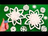 СНЕЖИНКА ОБЪЕМНАЯ / Новогодние ПОДЕЛКИ из бумаги своими руками