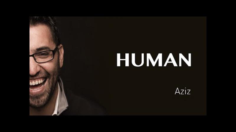 Интервью с Азизом - КАНАДА - HUMAN
