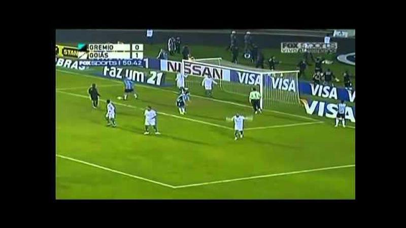 Maylson e sua habilidade - Grêmio X Goiás