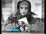 События недели в Назарово прошёл V юбилейный кинофорум памяти Марины Ладыниной
