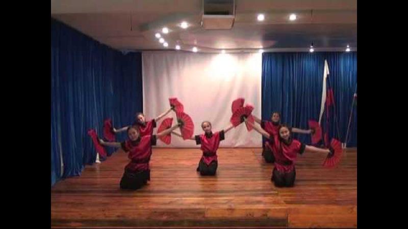 Студия современного танца Триумф . Японский веер