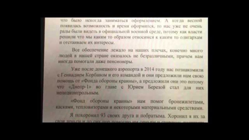 Антикоррупционное бюро начнет первые расследования 4 декабря - Цензор.НЕТ 7289