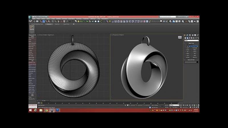3D Tutorial   Model A Mobius Strip Pendant   3dsmax