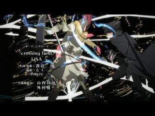 Sword Art Online | Мастера Меча Онлайн 1 сезон 8 серия