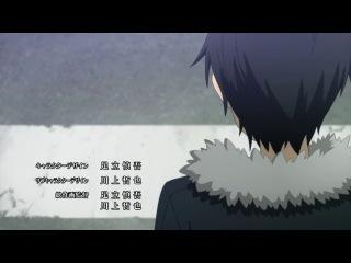 Sword Art Online | Мастера Меча Онлайн 1 сезон 24 серия