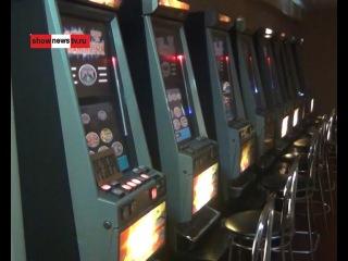 Генеральское казино накрылось и закрылось