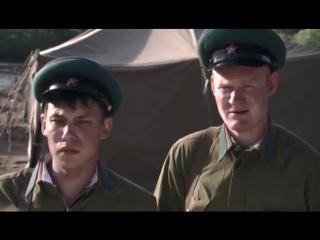 Застава Жилина 1 - 4 серия (2009)