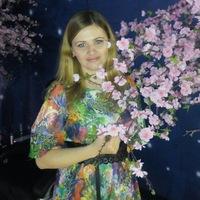 Косоногова Татьяна