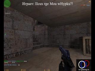 IIcux rge Mou wHypku?! в конкурсе за ВИП