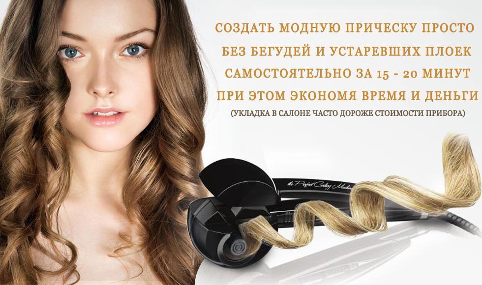 http://cs625420.vk.me/v625420550/203b5/cZT2kMahe54.jpg