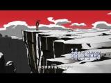 Naruto Shippuuden - Ендинг №35 (Kanikapila Trouble Maker)