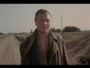 отрывок из фильма Рой 1990 года