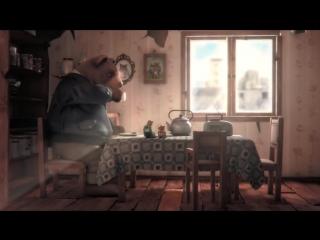 Медвежья история / история медведя / bear story / historia de un oso