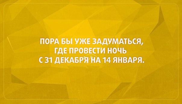 Зафиксировано около 100 нарушений перед вторым туром выборов мэра Киева, - МВД - Цензор.НЕТ 1409