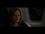 Иллюзия полета / Flightplan (2005)