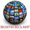 Ейск: интернет и телевидение