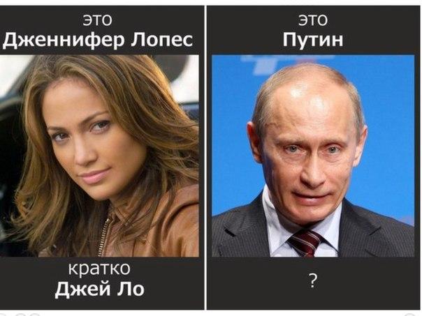 Госсекретарь США Керри прибыл в Москву - Цензор.НЕТ 3957