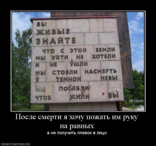 https://pp.vk.me/c625420/v625420788/2d807/6clesTB6FCs.jpg