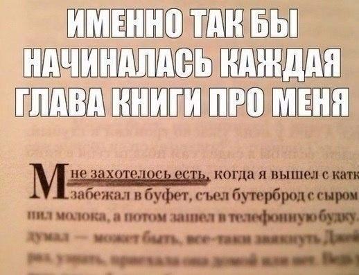 Катя Аникеева | Петрозаводск
