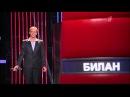 Артур Васильев Con te partiro - Слепые прослушивания - Голос - Сезон 1