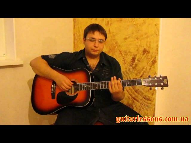 Настройка 6 струнной гитары