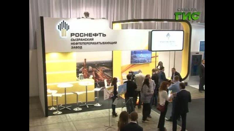В Экспо-Волге проходит выставка Нефтедобыча. Нефтепереработка. Химия