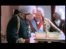 Империя: Начало - Бедный, бедный Павел (Часть 1) / 2003 / Фильм