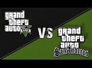 GTA V vs GTA San Andreas