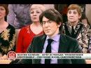 Пусть говорят.Приключения Электроника: трагедия 30 лет спустя 20.12.2011