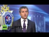 Россия: Красногорск двойной съемки подозреваемого